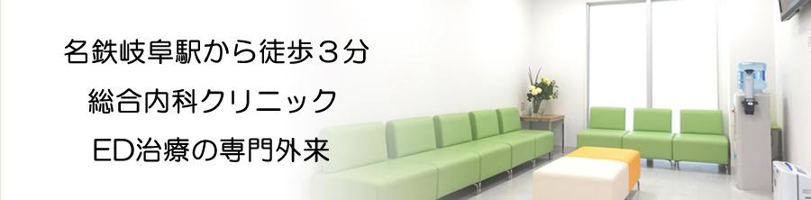 バイアグラ 名古屋